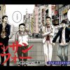강사-소개-양세준-03