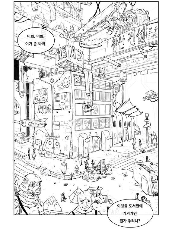 구아키-스킬업-02