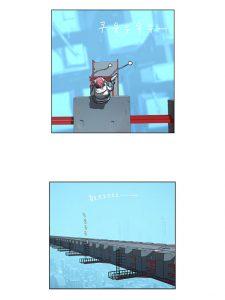 구아키-스킬업-10