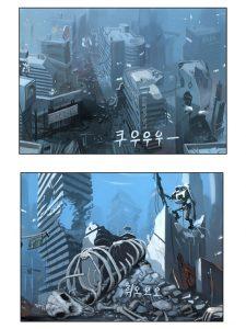 구아키-스킬업-11