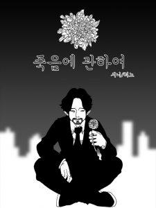 시니-스토리-03