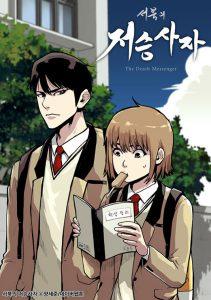 양세준-프로덕션-01