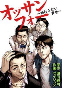 양세준-프로덕션-04