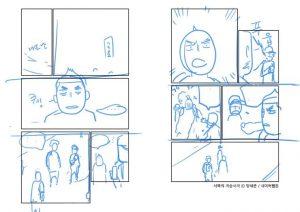 양세준-프로덕션-09