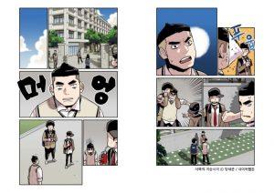 양세준-프로덕션-10