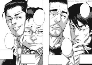 양세준-프로덕션-11