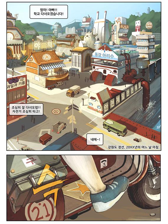 강의-안내-채색-평일-12