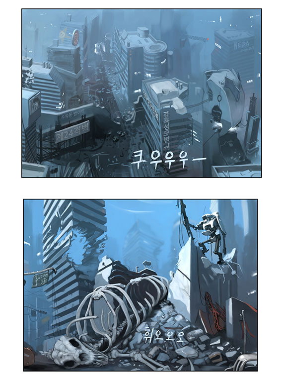 강의-안내-채색-평일-13