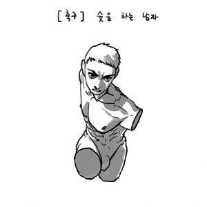 강의-안내-김영찬-인물-드로잉-08